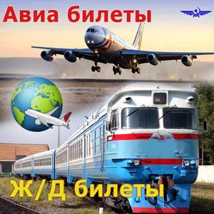 Авиа- и ж/д билеты Красновишерска