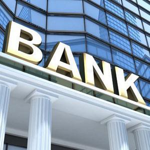 Банки Красновишерска