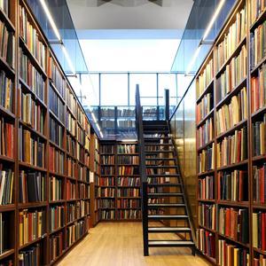 Библиотеки Красновишерска