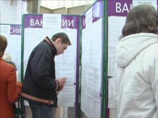 Центры занятости Красновишерска