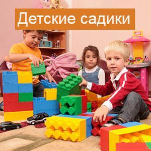Детские сады Красновишерска