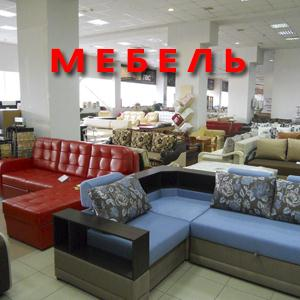 Магазины мебели Красновишерска