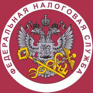 Налоговые инспекции, службы Красновишерска