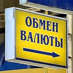 Обмен валют Красновишерска