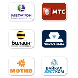 Операторы сотовой связи Красновишерска
