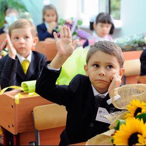 Школы Красновишерска