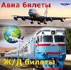 Авиа- и ж/д билеты в Красновишерске