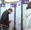 Центры занятости в Красновишерске