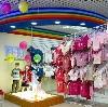 Детские магазины в Красновишерске