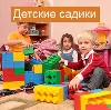 Детские сады в Красновишерске