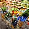 Магазины продуктов в Красновишерске