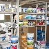 Строительные магазины в Красновишерске