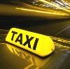 Такси в Красновишерске