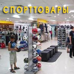 Спортивные магазины Красновишерска